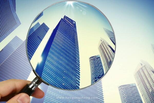 清远住建局发文 要求从七个方面维护购房者利益