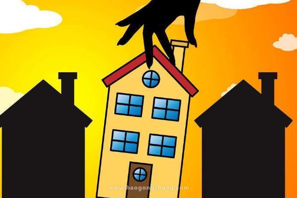 今冬买房或遇这些尴尬!全装修落地房价将调整