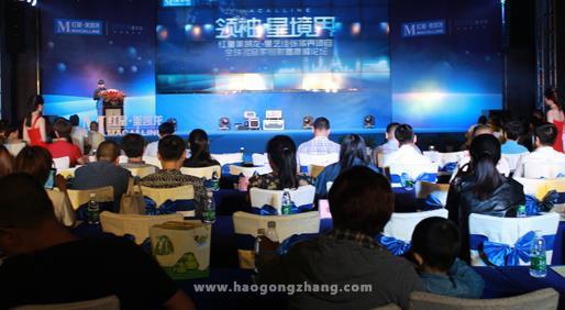 张家界首个家居行业高峰论坛盛大举行