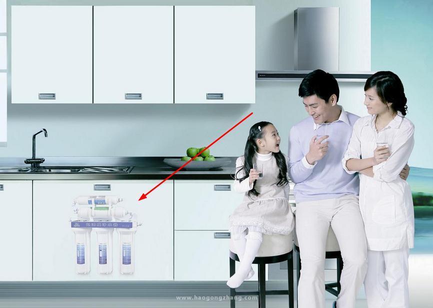 什么家用净水器好