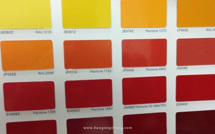 什么是热固型粉末涂料