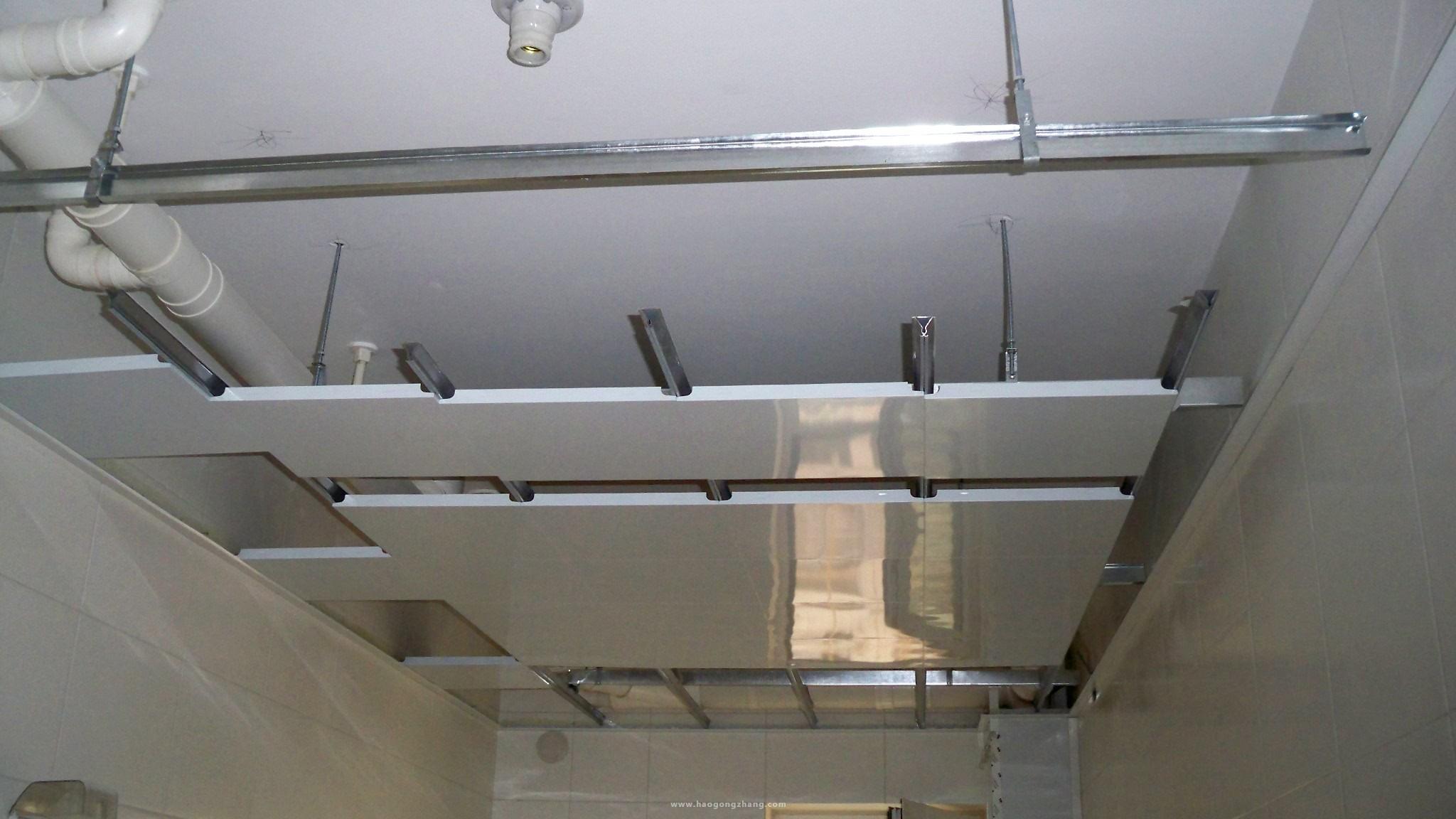 集成吊顶安装方法