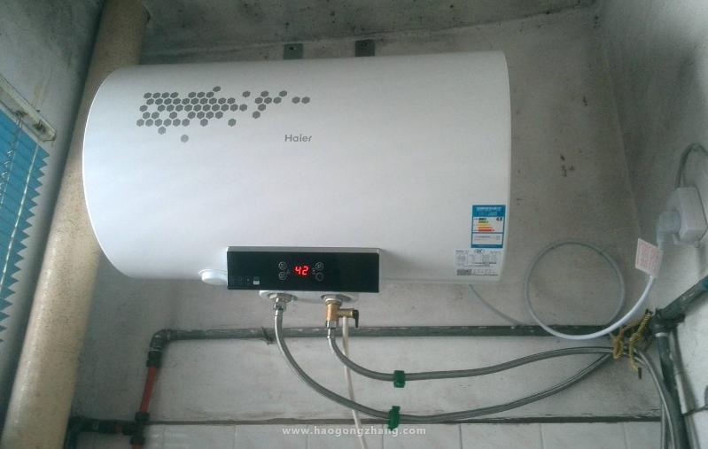 电热水器的安装
