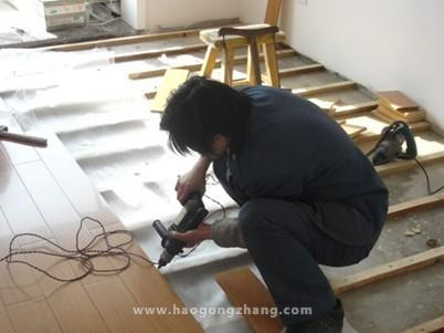 实木地板安装