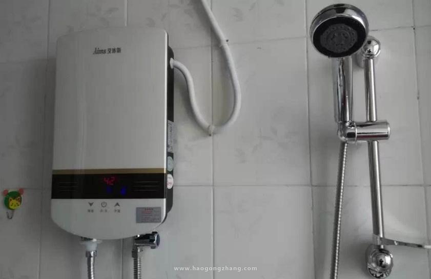 即热式电热水器排名