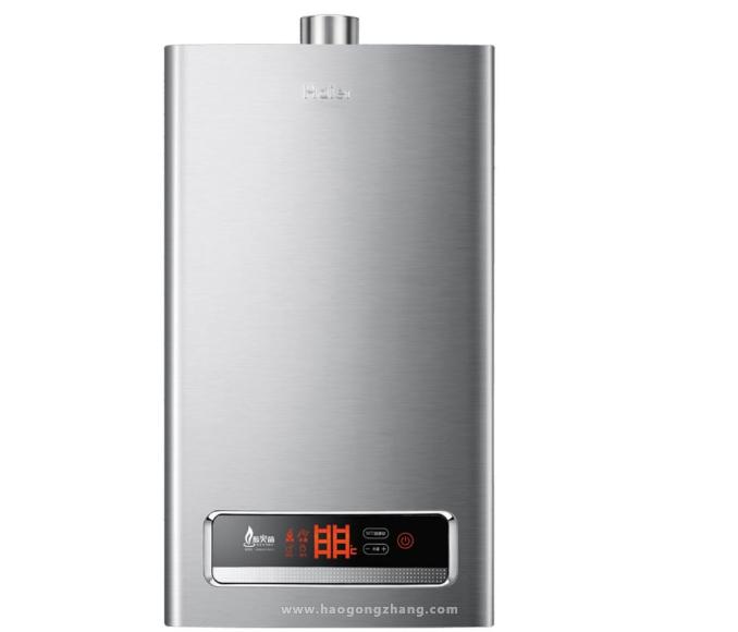 天然气热水器安装