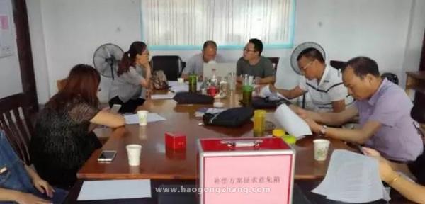 衢州斗潭片区危旧房治理改造房屋征收补偿方案出炉