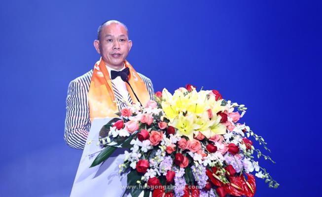 首届中国家具产业互联网创新大会在东莞举行