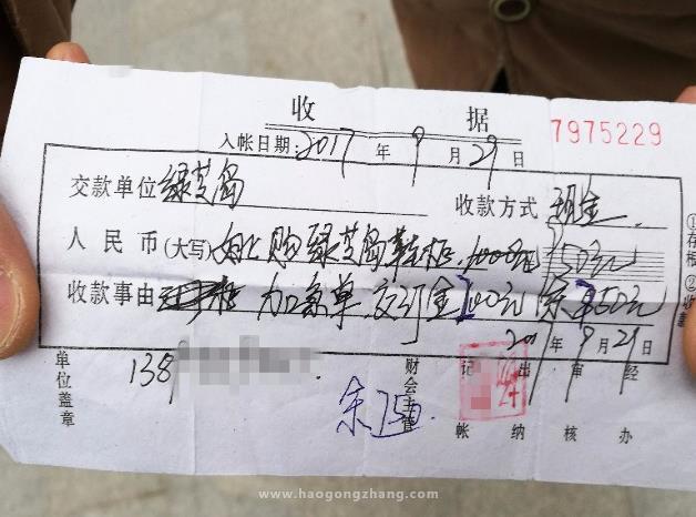 在渭南居然之家买鞋柜 货还没送店主失联了...
