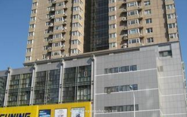 天津嘉利中心写字楼装修价格