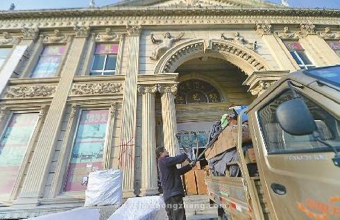 济南兴济河商城停业清场进入倒计时 很多商户打折促销