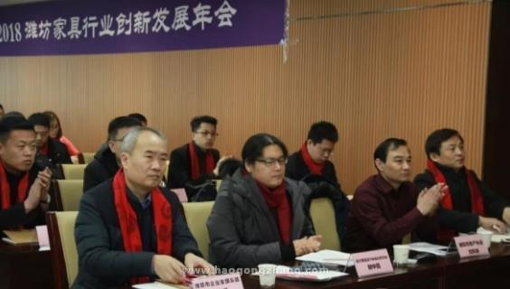 潍坊市家具行业年会于本月26日在潍坊国贸中心隆重举行