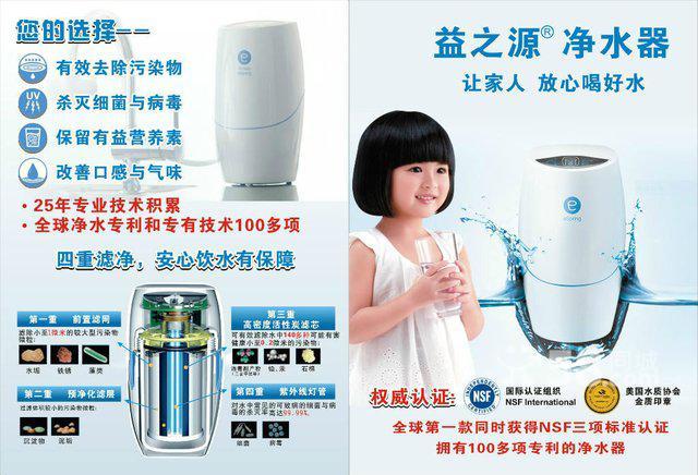 安利杹��:�K�~j_【安利净水器价格】安利净水器贵吗