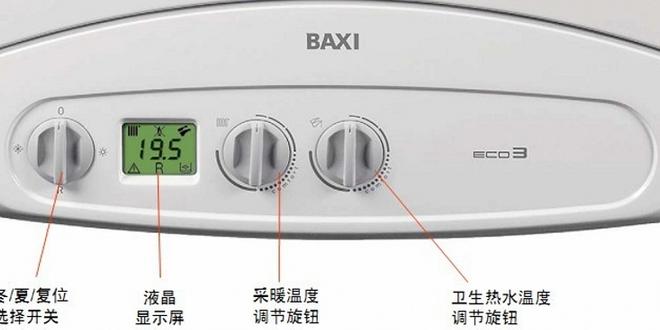 当八喜壁挂炉不运行时,需要打开注水阀注水,以保持八喜壁挂炉的湿润.图片