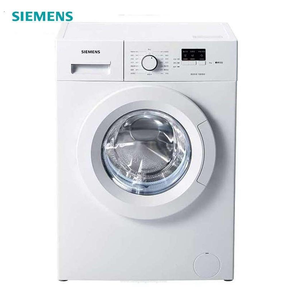 西门子洗衣机怎么样