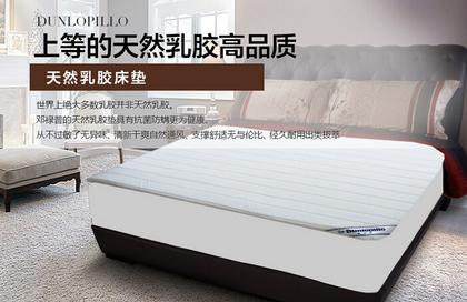 床垫怎么选