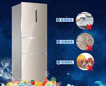 什么是风冷冰箱 风冷冰箱工作原理分析