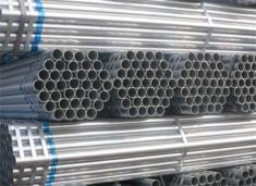 什么是镀锌钢管