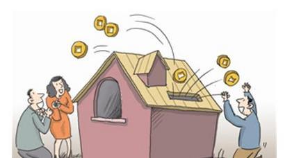 什么叫房产税 房产税如何计算