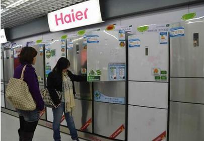 海尔冰箱冷藏室结冰的原因及解决方法