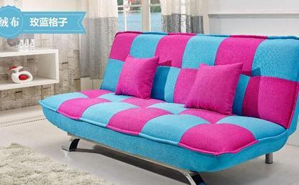 家用双人沙发床尺寸标准一般是多少