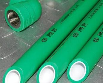 家装水管哪个牌子好 家装水管十大品牌排名