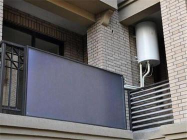 阳台壁挂太阳能热水器有哪些优点和缺点