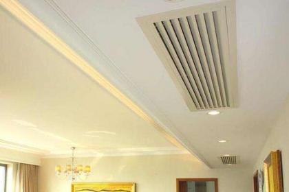 中央空调安装流程 中央空调安装注意事项