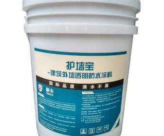 防水材料有哪些 防水材料选购小方法