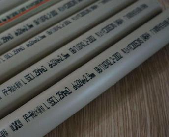 ppr水管规格 ppr水管价格介绍