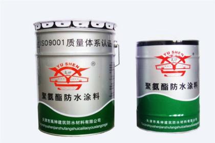 聚氨酯防水涂料好吗 聚氨酯防水涂料价格
