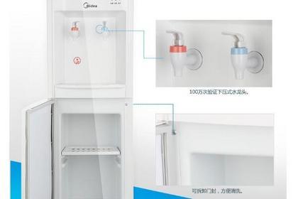饮水机清洗步骤 饮水机清洗攻略