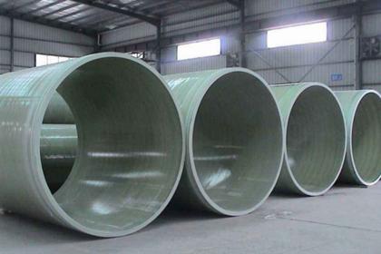 玻璃钢夹砂管规格 玻璃钢夹砂管的优点