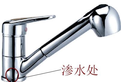 水龙头漏水怎么办 水龙头漏水的维修方法