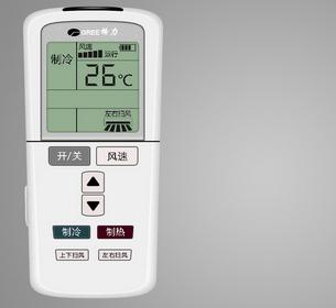 空调遥控器失灵怎么办 空调没有遥控器怎么开