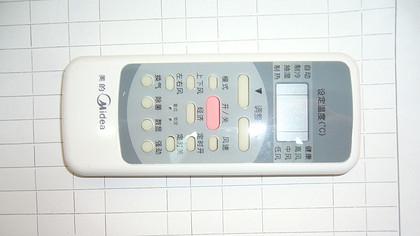 美的空调遥控器使用说明 美的空调遥控器型号