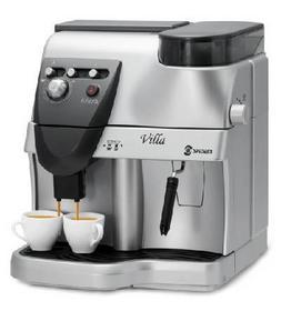 咖啡机什么牌子好 咖啡机哪个牌子好