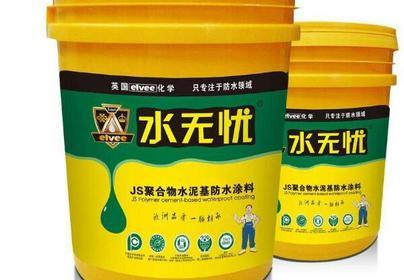 JS防水涂料是什么 如何挑选JS防水涂料