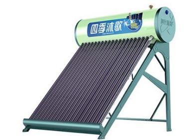 太阳能热水器价格一般是多少 太阳能热水器选购技巧