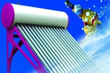 太阳能热水器冬天能用吗 太阳能热水器优缺点