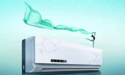 空调价格一览表 购买一台空调多少钱