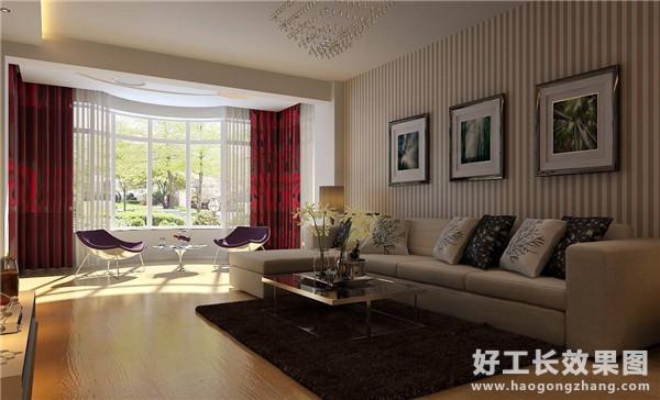 三室一厅现代风格大客厅装修效果图