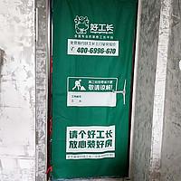 中铁奧维尔133-503