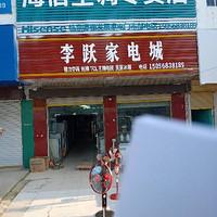临泉县谭棚街道